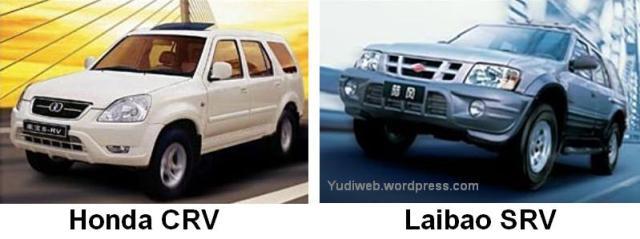 Honda CRV vs Laibao SRV